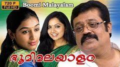 Bhoomi malayalam movie   new malayalam movie 2016 upload   Suresh Gopi   Samvrutha Sunil