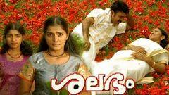 Shalabham Full Length Malayalam Movie