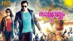 Malayalam Full Movie 2015 New Releases | Samrajyam 2 Son of Alexander | Unni Mukundan Akanksha