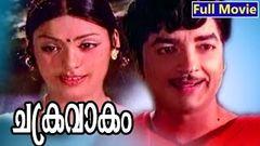 Malayalam Full Movie - Achani - Super Hit Malayalam Movie [HD]
