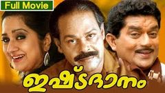 Kudumba Vaarthakal Malayalam Full Movie