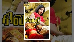Tamil Romantic Comedy Movie HD - EGO Full Movie 2014 - Tamil Movies 2014 Full Movie New Releases