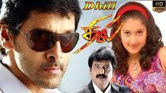 Dhill tamil full movie | தில் | latest tamil movie | Vikram | Laila | new latest movie 2015