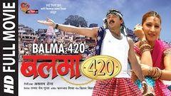 BALMA 420 - FULL MOVIE IN HD | BHOJPURI FILM | Feat MANOJ TIWARI & URVASHI CHAUDHARY |