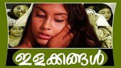 Classic n Romantic Malayalam Full Movie Ilakkangal