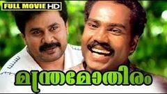 Manthra Mothiram | Full Malayalam Movie | Dileep Kalabhavan Mani