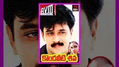 Kondaveeti Siva - Telugu Full Length Movie - Arjun Rajni Raghuvaran Vani Viswanath