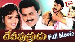 Bhale Dongalu Hindi Dubbed Movie (International Lootere)