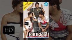 Nene Ambani (2010) - Full Length Telugu Film - Arya - Nayantara - Santhanam - Jeeva
