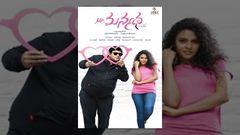 Vinayakudu Telugu Full Movie--Krishnudu Sonia Poonam Kaur-2008