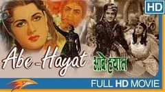Abe Hayat (1955 film) Hindi Full Length Movie || Premnath, Shashikala || Bollywood Old Classic Movie