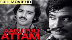 Tamil Full Movie | Aadu Puli Attam | Ft Kamal Hassan Rajanikanth Sripriya