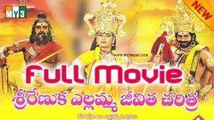 Modati Anubhavam Telugu Full Leanth Movie - Adam Rezi Fozdar Nayana