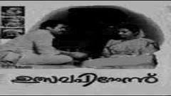 Ulsavapittennu 1989 Full Malayalam Movie I Mohanlal Parvathy