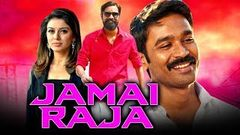 Jamai Raja (Mappillai) Hindi Dubbed Full Movie | Dhanush, Hansika Motwani