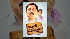 Angels Malayalam Full Movie | Flowers Movies