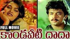 Kondaveeti Dada - Telugu Full Length Movie - Arjun Nirosha silk smitha