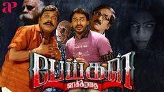 Latest Tamil Thriller Full Movie Anaika Soti Atharvaa John Vijay K Karunakaran Mishti