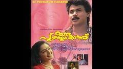 Malayalam Full Movie Ee Puzhayum Kadannu | Malayalam Movies HD | Dileep Full Movie