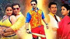Mokama Return Bhojpuri New Movie 2016 Dinesh Lal Yadav Nirahuaa