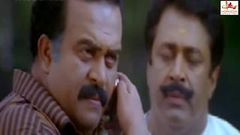 Nerariyan CBI Malayalam Full Movie HD
