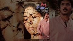 Pet Pyar Aur Paap