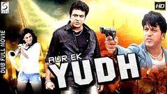 Shankar Ustad - Full Length Action Hindi Movie
