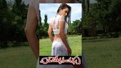 Padaharella Vayasu Telugu Full Movie