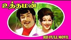 Uthaman | Tamil Hit Full Movie | Sivaji Ganesan & Manjula