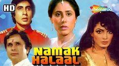 Kaalia 1981 full movie