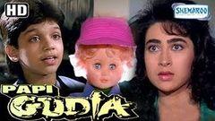 Papi Gudia {HD} - Karishma Kapoor   Avinash Wadhawan   Shakti Kapoor 90& 039;s Hit - (With Eng Subtitles)