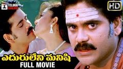 Damarukam Telugu Full Movie | Nagarjuna | Anushka | Charmi | Prakash Raj | DSP | Mango Videos