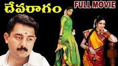 Roja Telugu Movie Full Length | Arvind Swamy Mani Ratnam Movies Online | Telugu Super Hit Movies