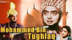 Mohammed Bin Tughlaq | Full Tamil Movie | Cho Manorama
