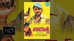 Aditya Telugu Full Movie Jagadish Shilpa Swapna Shasidhar V V Chari