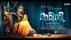 Asuravithu Malayalam Full Movie HD