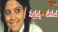 Secrets Of Teenage (2014) Full Length Telugu Movie