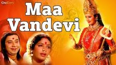 Maa Vandevi│Full Length Hindi Devotional Movie