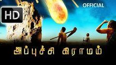 Kalavani | Super Hit Tamil Movie | Full HD | 2015 upload