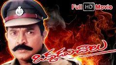 Villain (2003) - Full Length Telugu Film - Rajasekhar - Neha Dhupia - Tulip Joshi