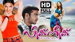 Picnic Malayalam Movie HD