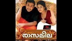 Rasaleela 2012: Full Malayalam Movie | Darshan | Prathishta | Urmila Unni | Hot malayalam Movies
