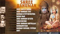 Shree Hanuman Pooja Bhajans By Pandit Jasraj Hariharan Suresh Wadkar I Hanuman Pooja Bhajans