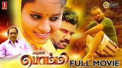 New Release Tamil Full Movie 2019 | Super Hit Action Thriller Movie | Exclusive Movie 2019 | Full HD