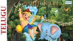 Ghatothkach - Master Of Magic