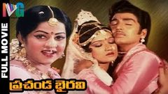 Jaganmohini Telugu Full Movie | Jayamalini | Narasimha Raju | Old Telugu Movies | Indian Video Guru