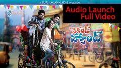 Second Hand telugu movie Audio Launch full video