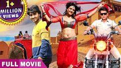 सत्यमेव जयते - Bhojpuri Movie | Satyamev Jayate - Bhojpuri Film | Ravi Kishan | Full Movie