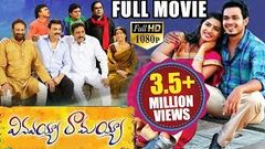 Vinavayya Ramayya Latest Telugu Full Movie Naga Anvesh Kruthika Jayakumar 2017 Telugu Movies