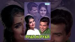 Prince 1969 Hindi Full Movie | Vyjayanthimala Shammi Kapoor Ajit Rajendra Nath
